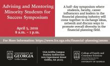 Image of the Advising and Mentoring Minority Students for Success Symposium flyer